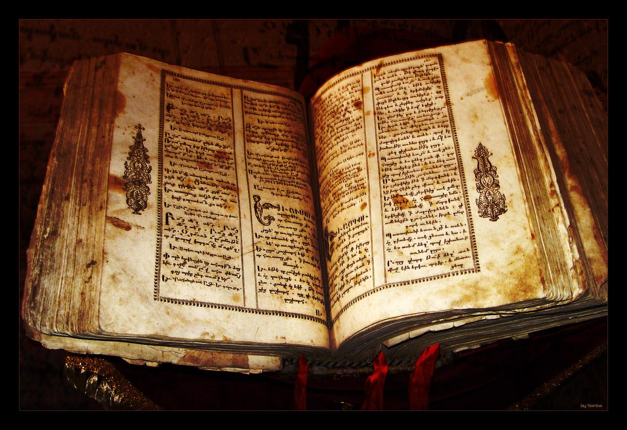 Старые книги - новые вещи